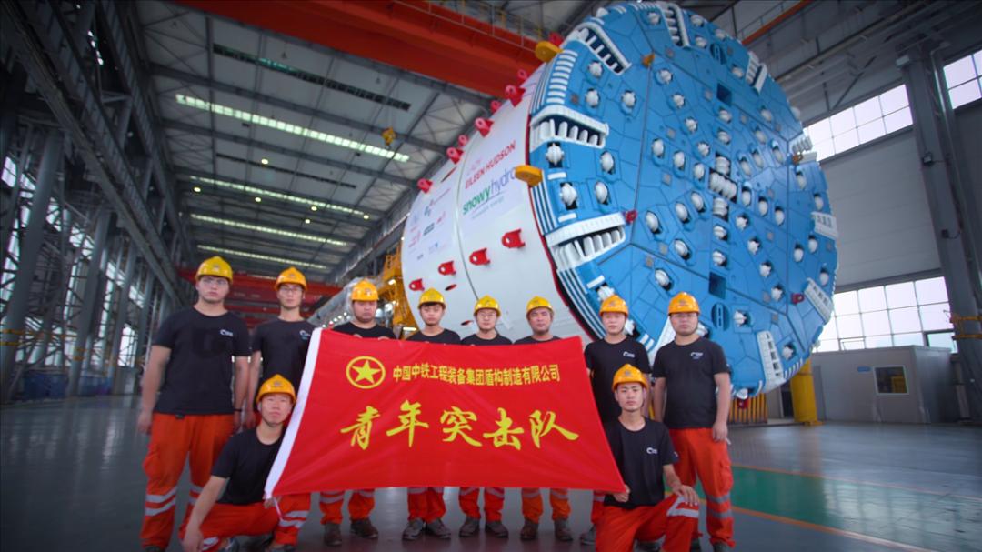 中国出口澳大利亚大直径硬岩TBM下线广州非开挖