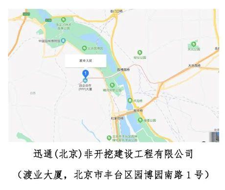 2020中国地质学会非开挖技术专业委员会指导的非开挖顶管施工技术培训即将开班!广州非开挖2